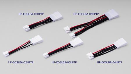 Cavo adattatore  bilanciamento 2S1P Hyperion LiPo/LiFe  verso altro standard
